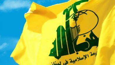 Photo of حزب اللہ کے خلاف امریکہ کا ایک اور گھناؤنا اقدام