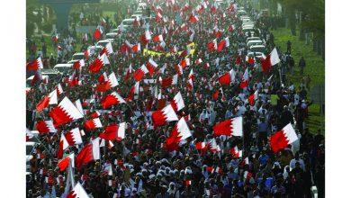 Photo of بحرینی عوام کے مظاہرے، اسرائیل کے ساتھ تعلقات نامنظور کے نعرے