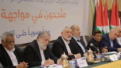 Photo of سینچری ڈیل کا مقابلہ کرنے کے لئے فلسطین قومی محاذ کی تشکیل کا اعلان