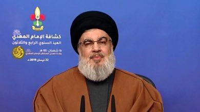 Photo of داعش سعودی عرب اور وہابی نظریات کی مشترکہ پیداوار ہے، سید حسن نصراللہ