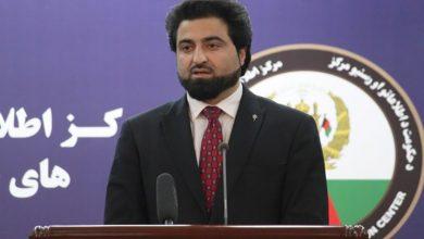Photo of افغان وزارت ٹیلی کمیونکیشن اور انفارمیشن ٹیکنالوجی کی عمارت پر حملہ