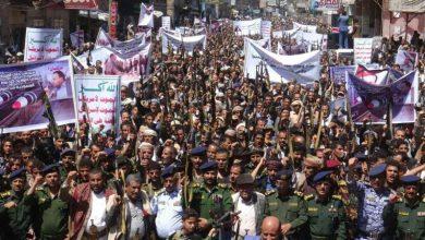 Photo of یمن میں سعودی عرب اور امریکا کے خلاف مظاہرہ