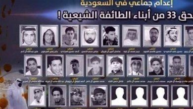 Photo of انسانی حقوق کونسل سے سعودی عرب کو نکالنے کا مطالبہ