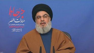 Photo of امریکی حکومت دہشت گرد ہے : سید حسن نصراللہ