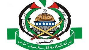Photo of صدرِ برازیل کا دورہ اسرائیل پر فلسطینی اسلامی تنظیم حماس کا ردعمل.