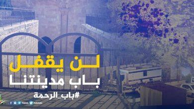 Photo of صیہونی رجيم نے القدس میں تین فلسطینی کو مسجد الاقصی سے ہٹانے کی سزا دے دی.