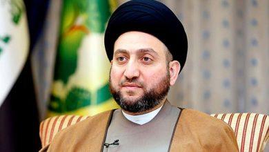 Photo of عراق دیگر ملکوں پر جارحیت کا ذریعہ نہیں بنےگا، عمار حکیم