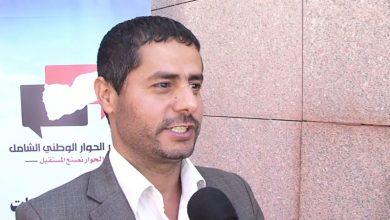 Photo of یمن جنگ میں سعودی شکست یقینی ہے: انصار اللہ
