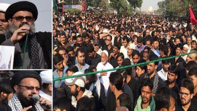 Photo of لاپتہ  مسلمانوں کی بازیابی کیلئے پاکستان میں احتجاجی مظاہرے
