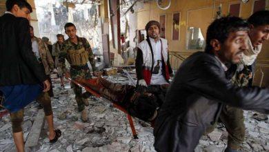 Photo of یمن: صنعا پر سعودی جارحیت، 30 عام شہری شہید و زخمی