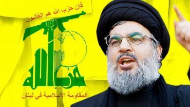 Photo of لبنان کے مقبوضہ علاقوں کو آزاد کرانا حزب اللہ کا فرض ہے، سید حسن نصراللہ