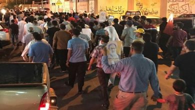 Photo of شاہی حکومت کے خلاف بحرین کے مختلف شہروں میں مظاہرے