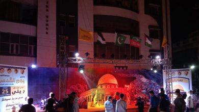 Photo of پاکستان میں یوم قدس کی ریلیوں کی تیاری