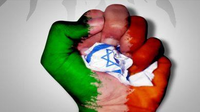 Photo of فلسطینی گروہوں کا مقصد اسرائیل کی نابودی ہے