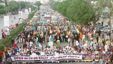 Photo of پاکستان کی فضا آج امریکہ مردہ باد کے نعروں سے گونج اٹھے گی