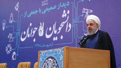 Photo of ایرانی قوم نے امریکی پابندیوں کے باوجود بڑی کامیابیاں حاصل کیں: حسن روحانی