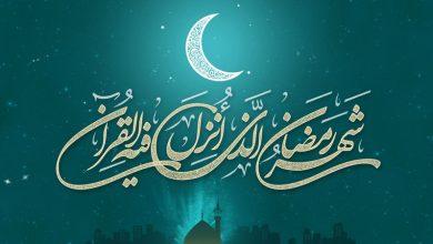 Photo of ایران،پاکستان اور ہندوستان میں رمضان کا چاند نظر نہیں آیا پہلا روزہ بروز منگل