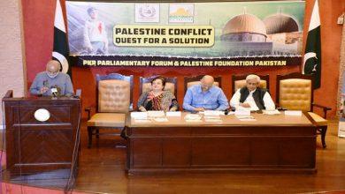 Photo of اسرائیل ایک جعلی اور غاصب حکومت ہے: پاکستان