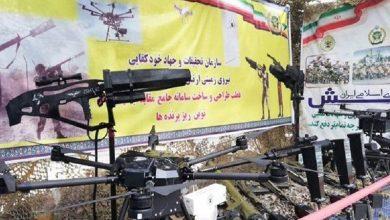 Photo of ایرانی فوج کے جدید وسائل کی رونمائی