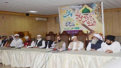 Photo of بے گناہ انسانوں کا خون بہانے والے، اسلام کے دشمن اور مسلمانوں کے غدار: تنظیم اتحاد امت