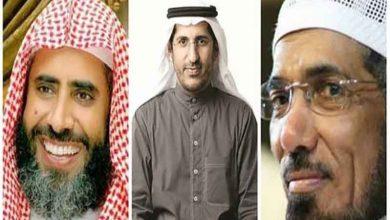 Photo of سعودی عرب میں پھانسی کی سزا کے قیدیوں پر ظالمانہ تشدد