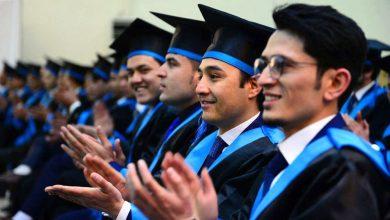 Photo of ایران کی جامعہ ہمدان میں 51 پاکستانی طلباء زیر تعلیم