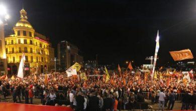 Photo of لبنان میں حزب اللہ اور امل اتحاد کی کامیابی کا جشن