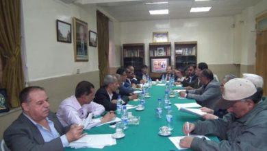 Photo of فلسطینی تنظیموں کی جانب سے منامہ کانفرنس کی مذمت