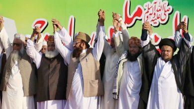 Photo of ایران پر پابندیاں ٹرمپ کے پاگل پن کا ثبوت ہیں، پاکستانی علمائے کرام