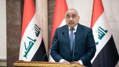 Photo of عراق میں غیر ملکی فوجیوں کی سرگرمیاں ممنوع :عراقی وزیر اعظم