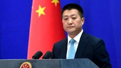 Photo of چین نے ایران کے قانونی مطالبوں پر عمل در آمد کو یقینی بنانے کی تاکید کی