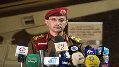 Photo of جنوبی سعودی عرب کے ہوائی اڈوں پر یمنی فوج کے مسلسل حملے
