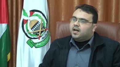 Photo of عرب ممالک بحرین کانفرنس میں شرکت نہ کریں، حماس کی اپیل