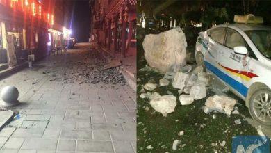 Photo of چین میں زلزلے سے 150 کے قریب افراد جاں بحق و زخمی