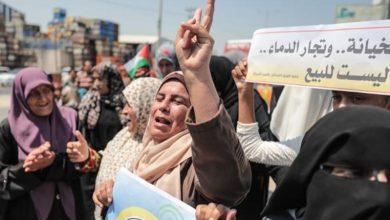 Photo of منامہ اقتصادی کانفرنس کے خلاف غزہ میں مظاہرہ