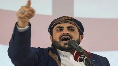 Photo of سعودی جارحیت پر انصاراللہ کا شدید ردعمل