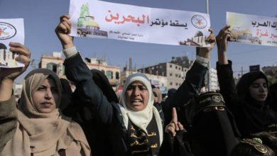 Photo of سینچری ڈیل کانفرنس پر فلسطینی خواتین کی برہمی