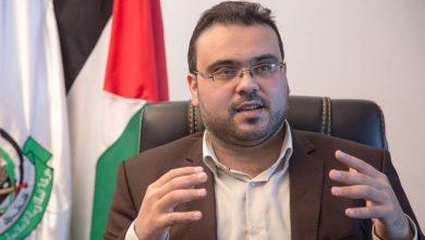 Photo of امریکہ بیت المقدس کا مستقبل تبدیل نہیں کر سکتا، تحریک حماس
