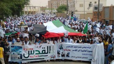 Photo of یمن، بحرین، لبنان، عراق اور شام سمیت بہت سے عرب ملکوں میں عالمی یوم قدس کی عظیم ریلیاں