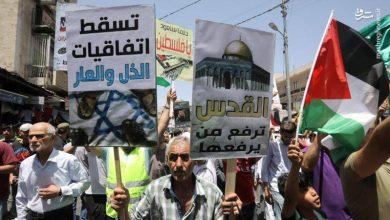 Photo of سینچری ڈیل کے خلاف اردنی عوام کا مظاہرہ ۔