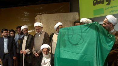 Photo of ایران: قم میں سینچری ڈیل کے ناکام منصوبے پر شباب المقاومہ کانفرنس کا انعقاد