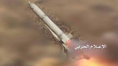 """Photo of یمنی فورسز کا سعودیہ کے فوجی ٹھکانے پر"""" زلزال 1 """" بیلسٹک میزائل سے حملہ"""