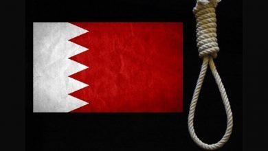 Photo of بحرین کے ڈکٹیٹر نے دو اور بے گناہ نوجوانوں کو پھانسی دی