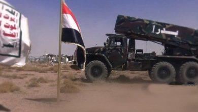 Photo of یمنی فوج کے نئے میزائل سسٹم کی رونمائی