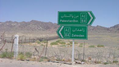 Photo of ایران و پاکستان کے مابین مشترکہ سرحدی تعاون کو مضبوط بنانے پر تاکید