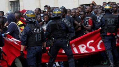 Photo of پیرس میں احتجاجی مظاہرہ