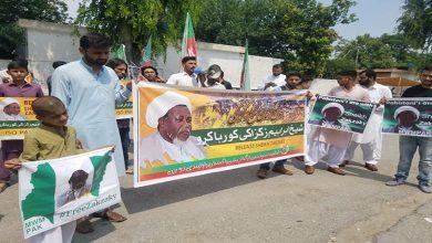 """Photo of پاکستان کی فضا """" شیخ زکزکی کو رہا کرو"""" کے نعروں سے گونج اٹھی"""