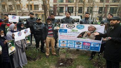 Photo of تہران میں آیت اللہ ابراہیم زکزکی کی حمایت میں مظاہرہ