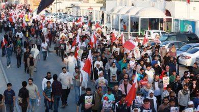 Photo of بحرین کے مختلف علاقوں میں آل خلیفہ حکومت کے خلاف مظاہرے