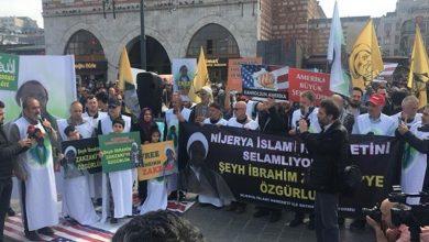 Photo of شیخ زکزکی کی حمایت میں لندن میں اجتماع